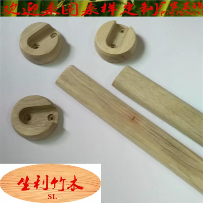 厂家制造 香樟木衣杆 家具实木挂衣杆 法兰木衣座 厂家直销
