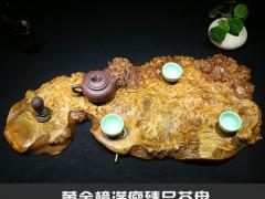 黄金樟根雕茶盘