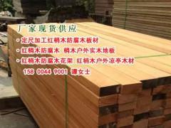 梢木大方料、梢木景观木材、红梢木景观防腐木、印尼红梢木板材