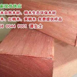 沈阳梢木价格多少?梢木花架刀片、梢木葡萄架、梢木、梢木木屋