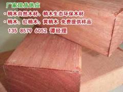 梢木品质、梢木硬度、梢木防腐木凉亭木材、红梢木板材最新价格