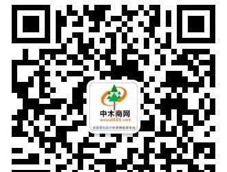怎样下载中木商网手机app!发布产品信息?