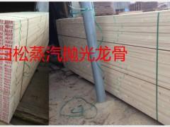 3.8米四面抛光 蒸汽烘干 白松条 柏松条 柏松龙骨 吊顶 建筑材料 批发 规格可按需定做