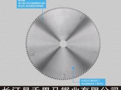 直径500 600 700 800多片锯锯片立式圆木锯锯片
