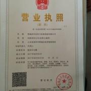 郓城县华洁环卫设备制造有限公司