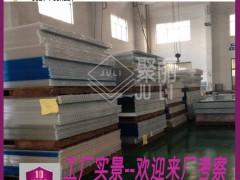 济南10毫米阳光板顶篷采光板材