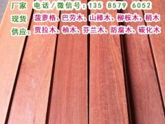 贾拉木、贾拉木最新价格、贾拉木报价、澳洲贾拉木、红贾拉木价格