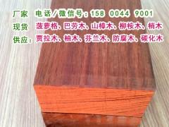 贾拉木木屋材料、贾拉木景观防腐木、贾拉木园林防腐木、贾拉木