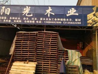 木托盘的材料_杨木托盘厂家