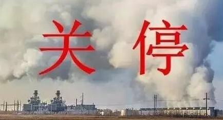 天津木材市场强制停电!木材涨价是必然
