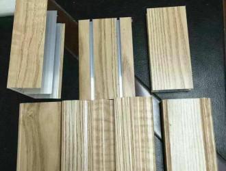 香港笑山虎板业有限公司—实木线条、铝材配件图片