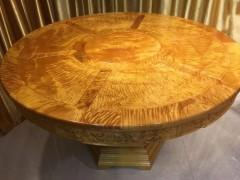 金丝楠木圆餐桌