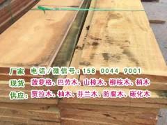山樟木防腐木最新价格、户外防腐木山樟木实木板材、山樟木宽板