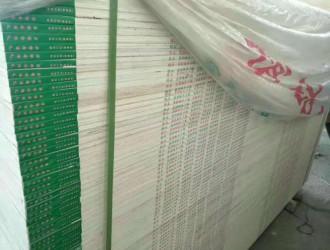 曹县天恒木业多层板常年供应