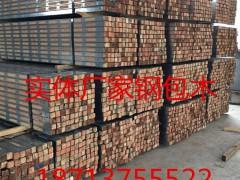 四川钢包木方钢冲孔50型热镀锌钢包木价格