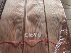 红橡花纹木皮厂家直销