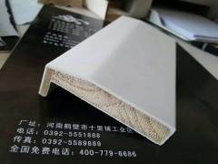 实木线条MT8015B