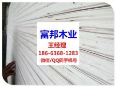 遵义免熏蒸胶合板,什么是免熏蒸木材-杨木lvl多层板