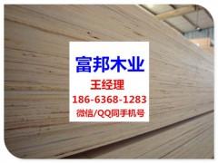 长治-免熏蒸木方是出口包装专用的材料
