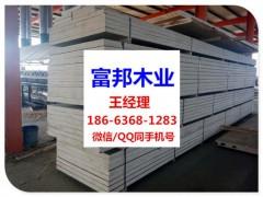 晋城-LVL单板层积材,免熏蒸木方