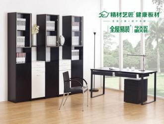 精材艺匠全屋易装:这些柜子的尺寸你需要知道!