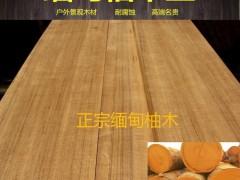 缅甸柚木地板厂家直销多少钱一平方