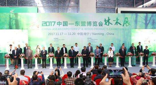 中国——东盟林业合作从单一木材贸易向全方位迈进