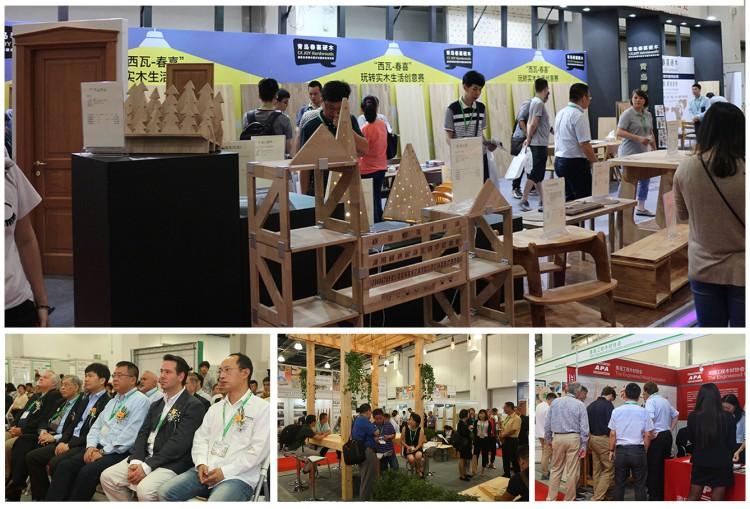 2016年西瓦国际木业展