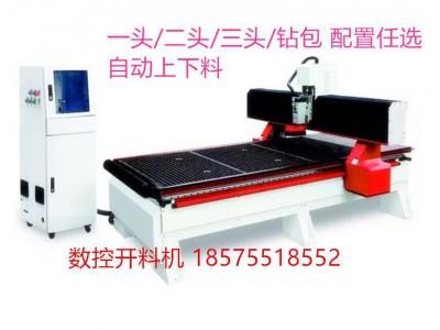 家具 家装木工机械 (17)