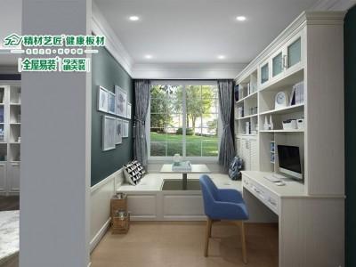 空间很小,梦想很大|精材艺匠全屋易装+榻榻米衣柜设计