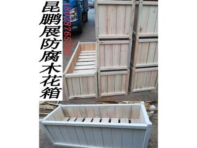 花架花箱规格报价_户外防腐木木制品【昆鹏展木业】
