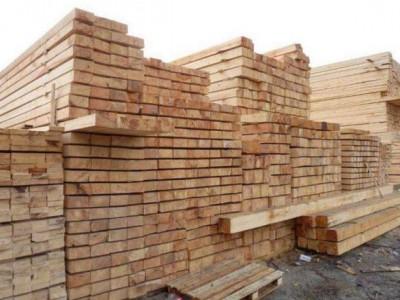 木材经营加工许可告知书