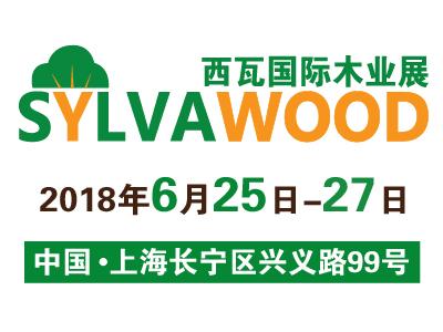 2018西瓦国际木业展-从