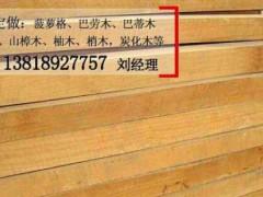 黄桧 黄柏 黄雪松板材