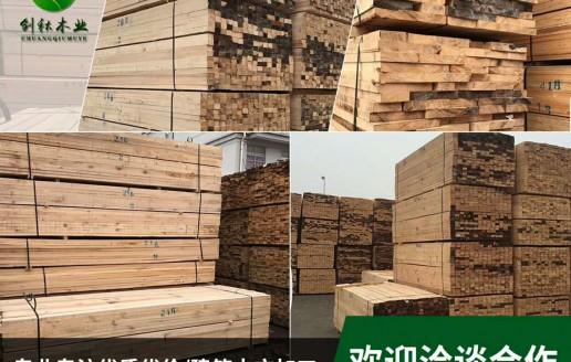 实木板材生产线视频