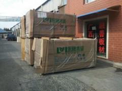 广西东藤E0级密度板中纤板18MM 汽运直达工厂价