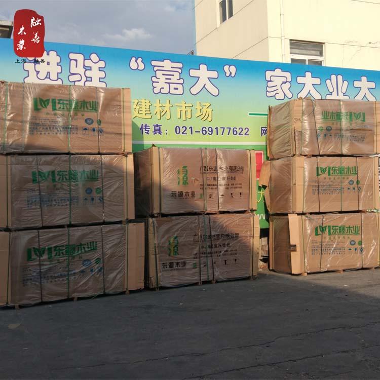 广西东藤E0级密度板中纤板25MM 汽运直达工厂价