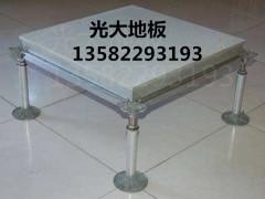 供应铝合金防静电地板