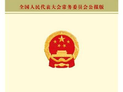 中华人民共和国动植物检疫法