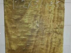 中鹏木艺金丝楠原木料材木板出售桢楠批发零售