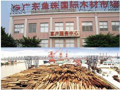 补偿23亿!黄埔鱼珠木材市场征地顺利签约!