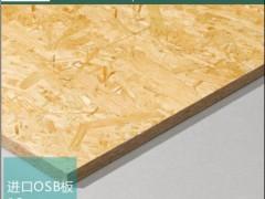 千年舟欧松板LSB装饰贴面板三聚氰胺板免漆板厂家直供