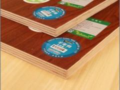装修装饰板材免漆E0环保生态板定制家具首选板材