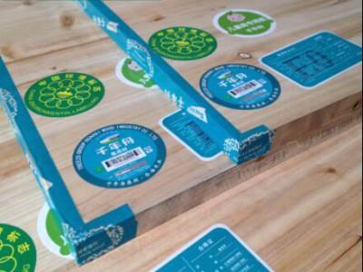 杉木集成材千年舟无节指接板儿童房板材