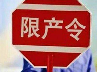 京津冀晋鲁豫12-17日重污染 停工限产令再次来袭
