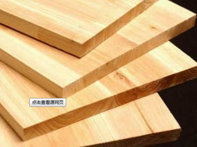 柞木集成板