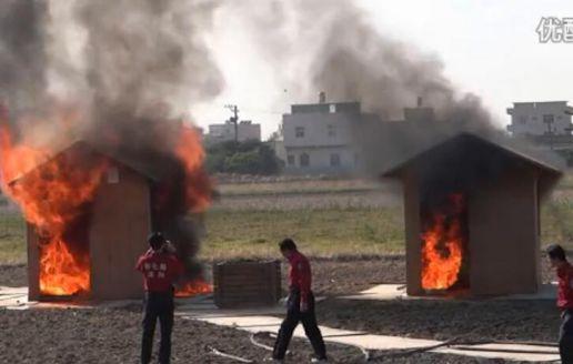 防火木材科技發表會,一般木屋及防火木屋實際放火燒測試