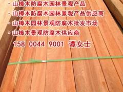 山樟木价格多少、印尼红山樟木、山樟木地板、山樟木防腐木板材