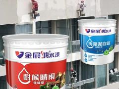 湖南优质工程涂料厂家直销超耐候水性外墙漆批发乳胶漆艺术漆代理
