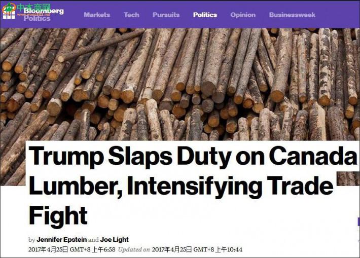 美国在此次贸易战之前已经有所动作,美联储加息和对邻国加拿大木材进行反倾销征税